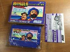 Murder on the Mississippi [Famicom] {Japan Import} Nintendo