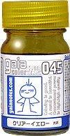 Paint Yellow Gundam - Gaia Color Lacquer 045 Clear Yellow Gundam Paint 15ml
