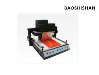 Digital Automatic Flatbed Printer Hot Foil Printing Stamping Machine For A3 A4 Book Covers by BAOSHISHAN