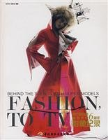 FASHION, TO TV South New Silk Road Model Competition image (New Silk Road Model)