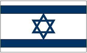 3 x 5 Feet Israel Poly - indoor International Flag Made in (Israel Indoor Flag)