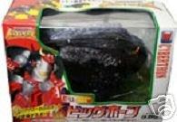 Furuta Super mario bros Pvc Figure Swing Keychain~Shyguy shy guy (Keychain Mario Figure)