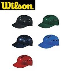 Wilson Sleek Pro Skull Cap (Green) (Wilson Sleek Pro Skull Cap compare prices)