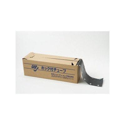 日本ジッパーチュービング 結束保護チューブ ホックタイプ ブラック φ50 リールレス仕様 25m×2 OTB-50Z   B079Y58C7H
