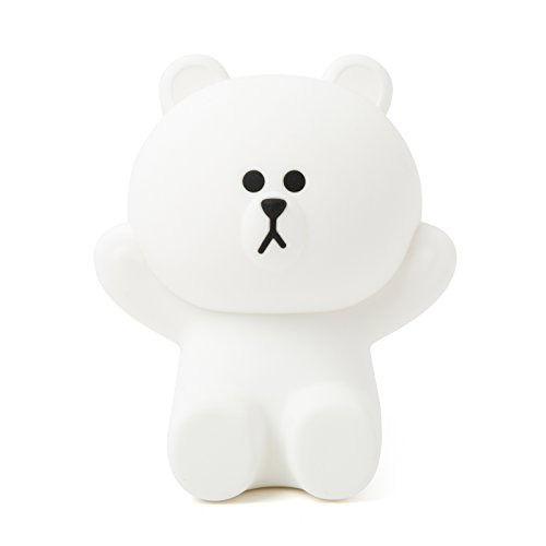 LINE FRIENDS Brown Hug-Me LED Touch Lamp One Size White by LINE FRIENDS