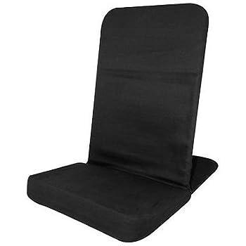 "Portable Floor Chair, Karma Chair, Folding Chair. Adjustable Angle Back-Rest. 14"" Wide X 22"" Tall X 21"" Deep,14"" W. 21"" L. 22"" H.,Black"