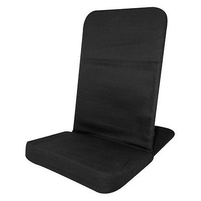Portable Floor Chair, Karma Chair, Folding Chair. Adjustable Angle Back-Rest. 14 Wide X 22 Tall X 21 Deep,14 W. 21 L. 22 H,Black Relaxus L1891