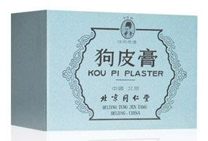 kou-pi-medicated-plaster-10-plasters-55-in-x-55-in-box
