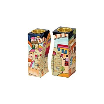 Wood Holder Candle Emanuel - Yair Emanuel Fitted Shabbat Candlesticks with Holy City Depictions