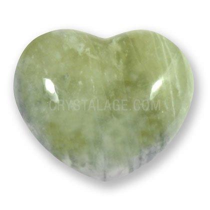 New Jade Heart - 1