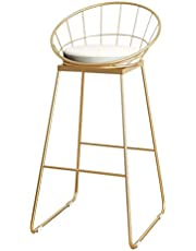 NYJS Bar Stool,Bar Chair Breakfast Counter Chairs Bar Stools Set of 2,Bar Stools Set with Hollow Back Design Backrest Gold,65/75cm (Color : Gold, Size : 45CM)