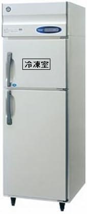 HRF-63ZT ホシザキ タテ型業務用冷凍冷蔵庫