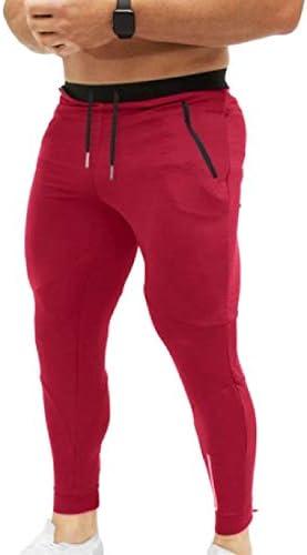 Romancly ズボンを実行しているメンズドローストリングポケット