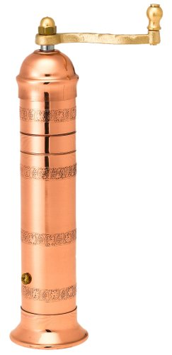 Pepper Mill Imports Atlas Pepper Mill, Copper, 9