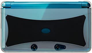 product image for NINTENDO 3DS FROSTED ARMOUR SHELL CASE - BLACK