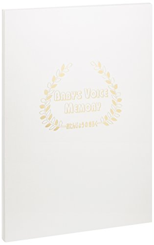 Baby Days Memory Album (Baby's voice memory (japan import))