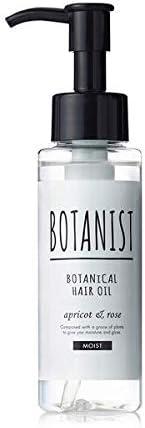 BOTANIST(ボタニスト) ボタニスト ボタニカルヘアオイル リッチモイスト AR 80ml