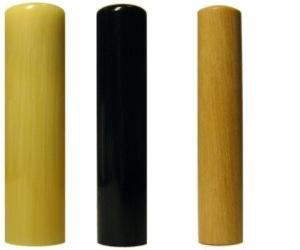 印鑑はんこ 個人印3本セット 実印: 純白オランダ 16.5mm 銀行印: 玄武 13.5mm 認印: オノオレカンバ 12.0mm 最高級もみ皮ケース&化粧箱セット B00AVQNBI6