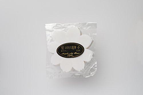 深雪アートフラワー 抜き弁カット 92コスモス花弁(新サテン)(小)