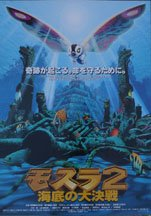 Mothra Costume (Mothra 2 (A) Style Japanese 7x10 2 Sided Flyers For Costume Horror Movies)