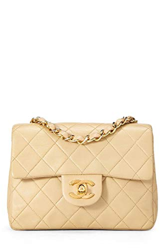 CHANEL Light Beige Quilted Lambskin Half Flap (Pre-Owned)