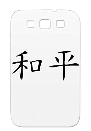 Tpu Freedom Asian Symbols Shapes Symbol War Peace Kanji Asian