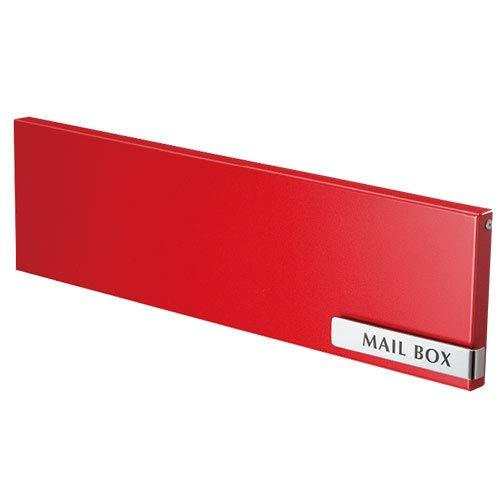 郵便ポスト 郵便受け 福彫 デザインポスト スピラ SPILLA 壁埋め込み PSP-2R イメージ:レッド 送料無料   B07J6GHVMH
