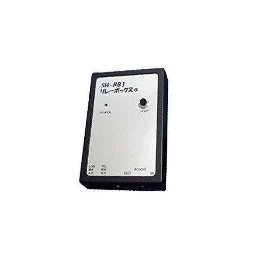 Soft and Hard/ソフトアンドハード リレーボックス SH-RB1 B00Q6DG04U