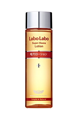Japanese Skin Care Products Brands - 7