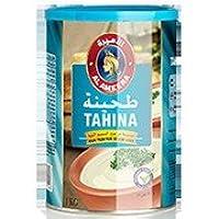 Al Ameera Tahina, 1Kg