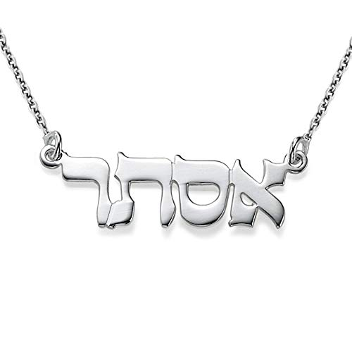 MyNameNecklace Personalized Hebrew Name Necklace -Name Pendant Custom Made