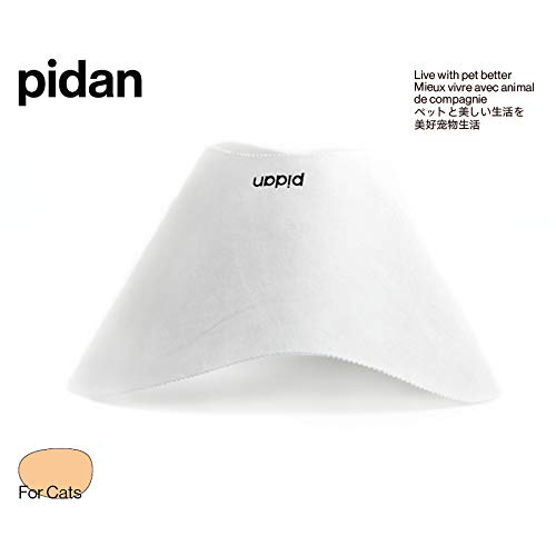 Pidan Elizabethan Collar for Small Cats Dupont Paper Delicate and Soft Waterproof and Breathable Can Be Cut Adjustable and Tailored to Your Needs
