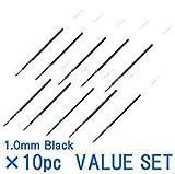 Uni-ball Jetstream Fine Point Roller Ball Pens Refills for Standard Pen Type -1.0mm-black Ink-value Set of 10