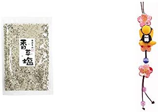 [2点セット] 香草塩 [袋タイプ](100g)・豆さるぼぼ 和風ストラップ【黄】/ 縁結び・魔除け //