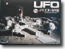 (UFO Moon Base (Plastic Model) by AOSHIMA)