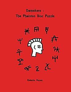 Damokoro: The Phaistos Disc Puzzle