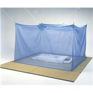 大蚊帳 4.5畳 (日本製)【代引不可】 B075Z82PP7