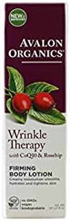 product image for Avalon Organics Wrinkle Therapy w/CoQ10 8 ounces