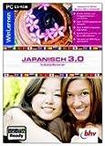 WinLernen Japanisch Vokabeltrainer 3.0