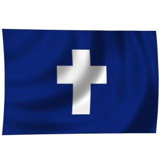Chaplain Flag - Chaplain Flag 12X18 Inch Nylon