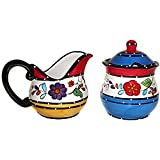 Viva Collection Deluxe Hand-Painted Sugar & Creamer Set