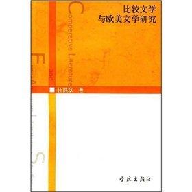 Download Comparative Literature and European and American Literature(Chinese Edition) pdf epub