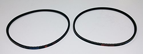 (Set of 2, 754-0430, 954-0430, Replacement Belts, Made with Kevlar, MTD Troy Bilt, Snow Blowers.)