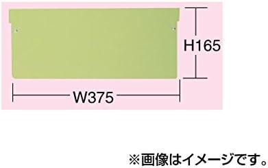 サカエ (SAKAE) NWキャビネット用デバイダー(ヨコ仕切) NW-3DI 521052 《ツールワゴン》