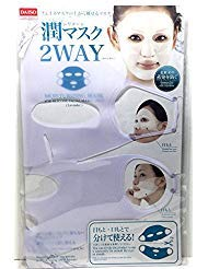 (Reusable Silicon Mask Cover for Sheet Prevent Evaporation 2WAY type, Color)