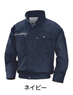NSP 空調服 オリジナルセット NA-201 ネイビー 4Lサイズ 立ち襟綿100% 薄手(肩袖 補強なし) B01KLFPNVO