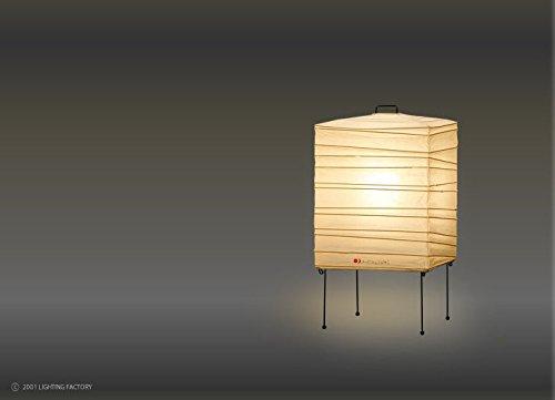 Akari Noguchi Lamps - Isamu Noguchi Lantern 1X AKARI Stand Light Japan New ~ITEM #GH8 3H-J3/G8312172
