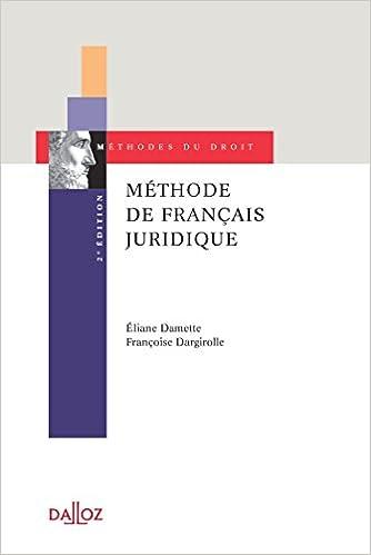 Introduction au droit brésilien (Logiques juridiques) (French Edition)