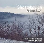 UPC 692549993228, Festive Overture / Symphony 8