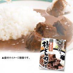 タスクフーズ 宮香本舗 黒毛和牛 極とろカレー×3箱